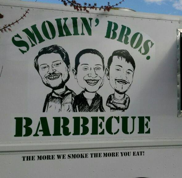 Smokin' Bros Barbecue logo
