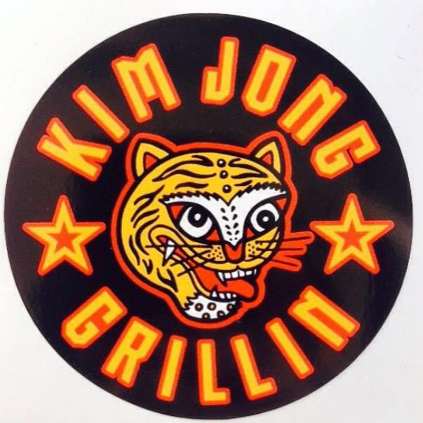 Kim Jong Grillin' logo