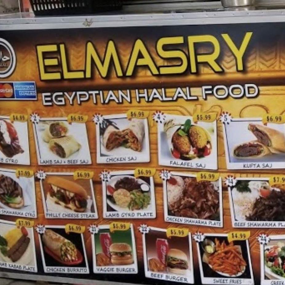 El Masry logo